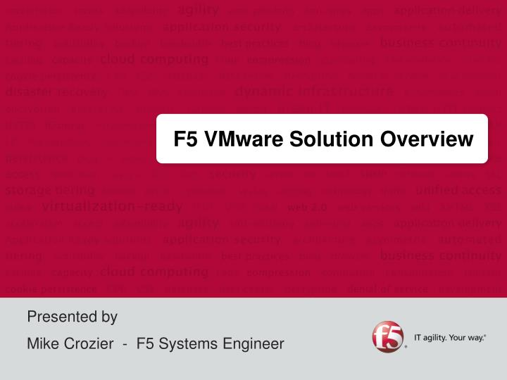 f5 vmware solution overview n.