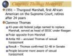 clarence thomas hearings