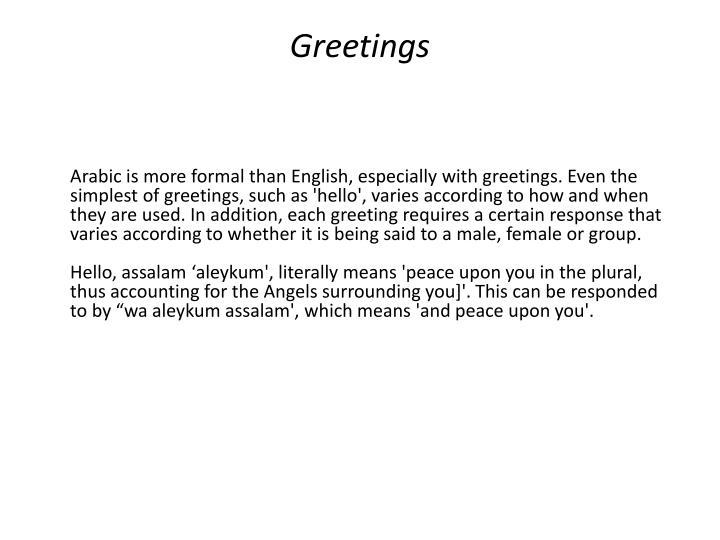 Ppt arabic toolkit powerpoint presentation id1626173 greetings m4hsunfo