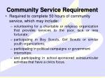 community service requirement