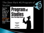 the deer park hs program of studies