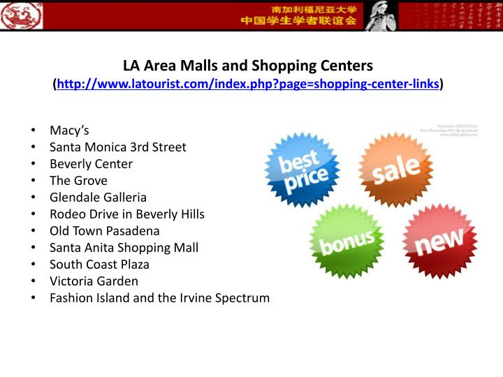 LA Area Malls and Shopping Centers