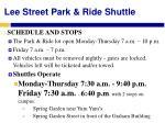 lee street park ride shuttle