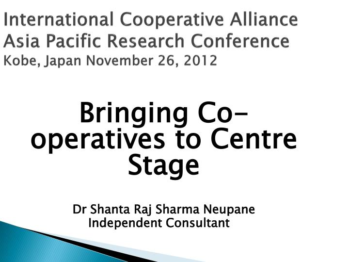International cooperative alliance asia pacific research conference kobe japan november 26 2012