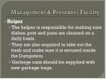 management personnel facility2