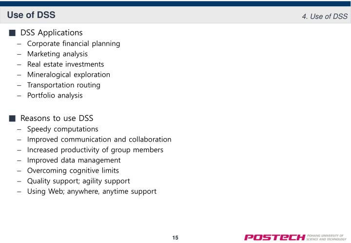 Use of DSS