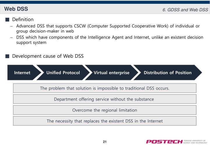 Web DSS