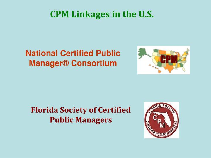 National Certified Public Manager® Consortium