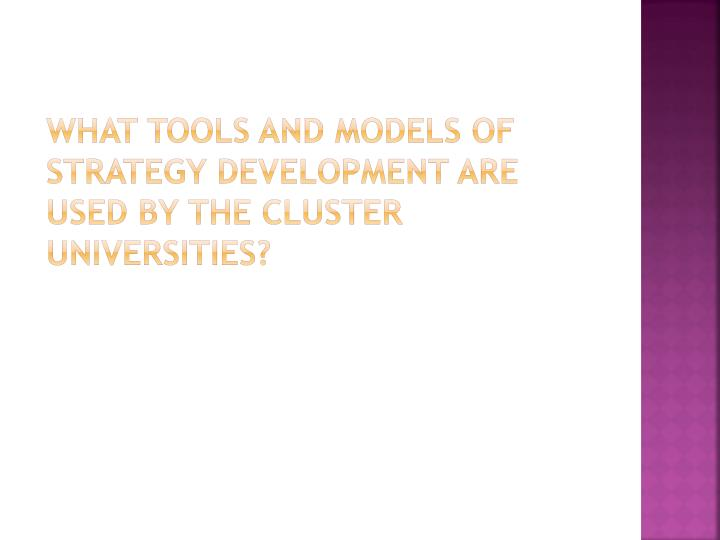 What tools and models of strategy development are used by the Cluster universities?