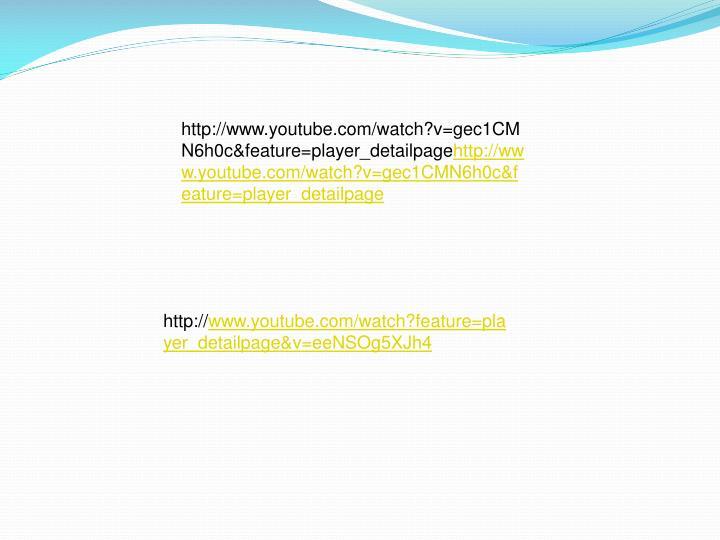 http://www.youtube.com/watch?v=gec1CMN6h0c&feature=player_detailpage