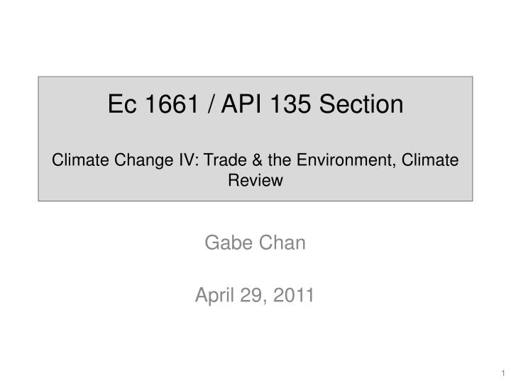 ec 1661 api 135 section climate change iv trade the environment climate review n.