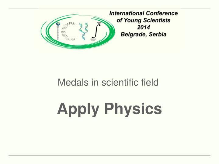 Apply Physics