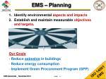 ems planning