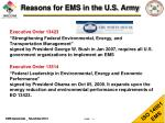 reasons for ems in the u s army