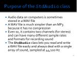 purpose of the stdaudio class