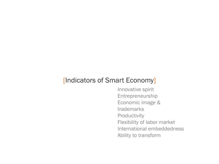 Smart er economy governance education