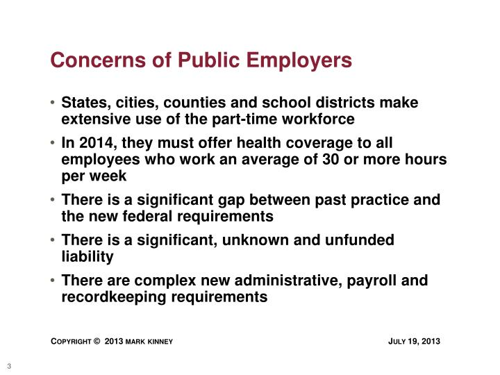 Concerns of public employers