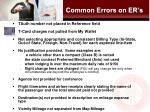 common errors on er s