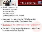 t card quick tips