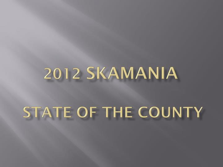 2012 skamania state of the county