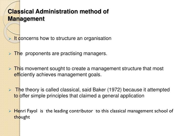 administrative management school of thought