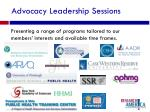 advocacy leadership sessions
