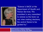 hhs secretary kathleen sebelius research america dinner july 2009