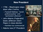 new president1