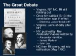 the great debate1