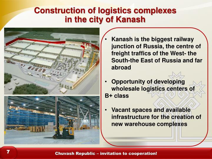 Construction of logistics complexes