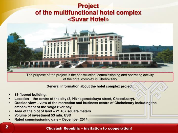 Project of the multifunctional hotel complex suvar hotel