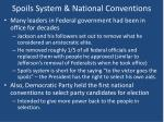 spoils system national conventions