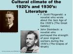 cultural climate of the 1920 s and 1930 s literature