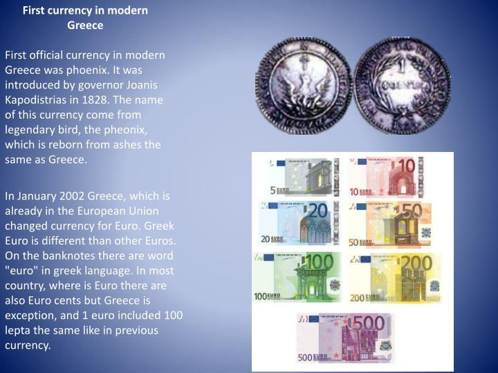 First currency in modern Greece