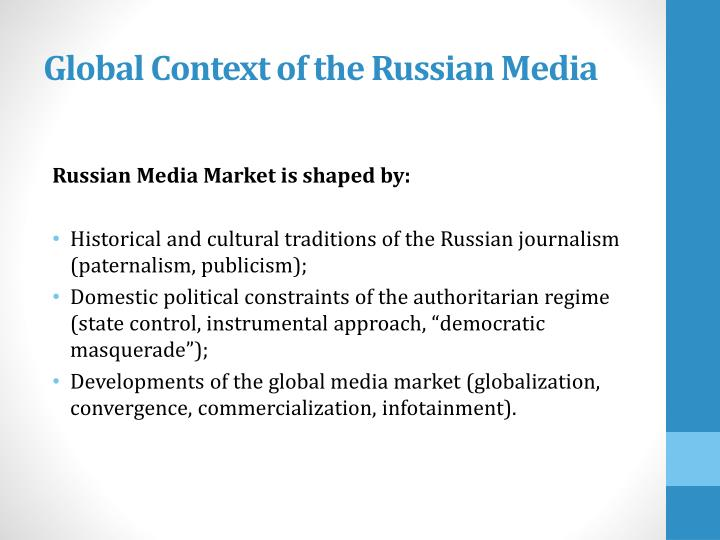 Global Context of the Russian Media