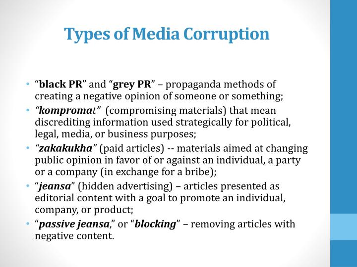 Types of Media Corruption