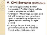 v civil servants gs workers