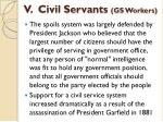 v civil servants gs workers1