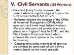 v civil servants gs workers2