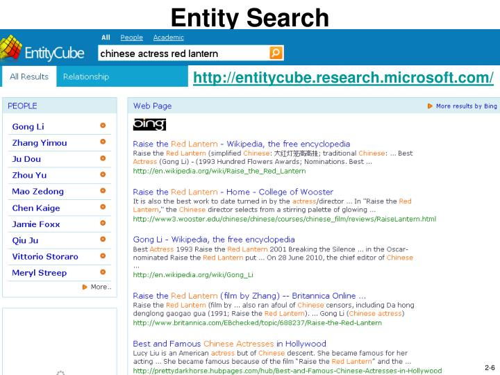 Entity Search