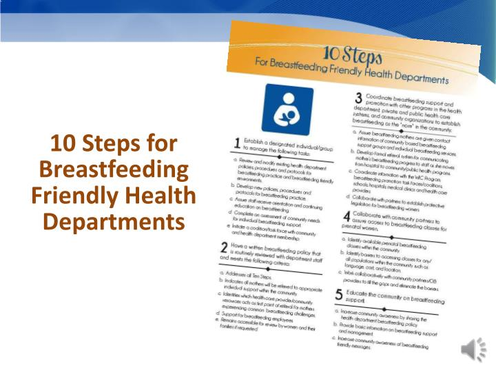 10 Steps for Breastfeeding Friendly Health Departments