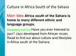 culture in africa south of the sahara