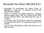 alexander the great 356 323 b c