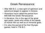 greek renaissance