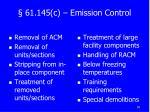 61 145 c emission control