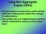 long run aggregate supply lras3