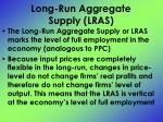 long run aggregate supply lras4