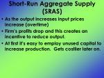 short run aggregate supply sras2