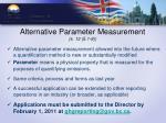alternative parameter measurement s 13 5 1 8