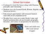 school curriculum2